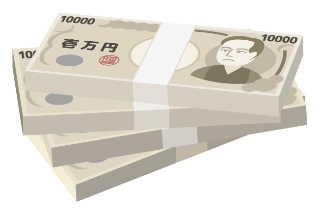 1,000万円
