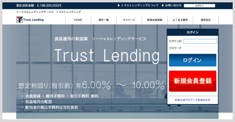 投資家登録申請