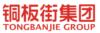 Tongbanjie