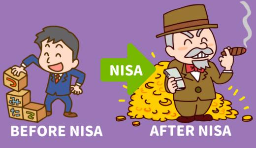 職場つみたてNISAと職場積立NISAのメリットとデメリット
