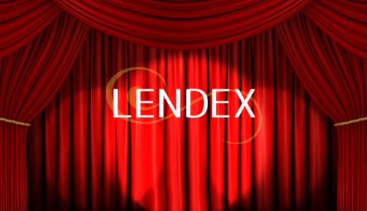 LENDEXは怪しい事業者なのか?その評判・評価・ビジネスモデルをまとめてみた