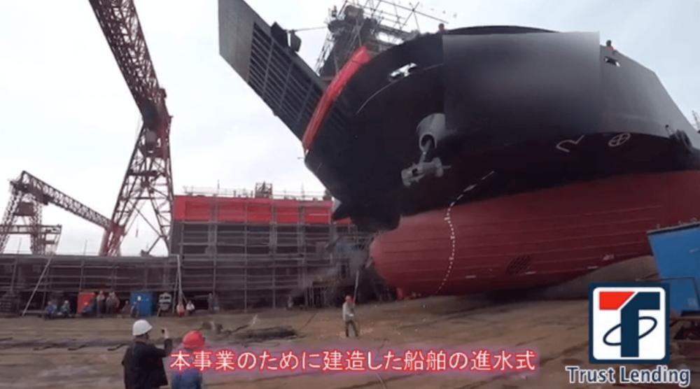 担保となる船舶