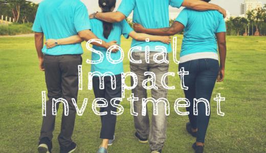 8/11(土) クラウドクレジット主催「社会インパクト投資勉強会」に参加してきました