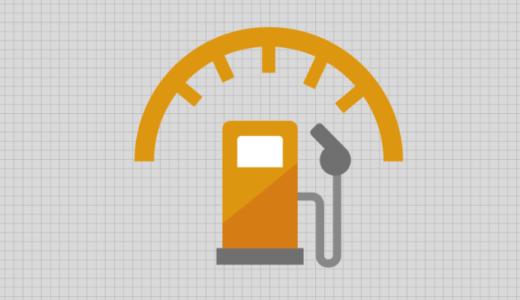 今度は燃料補給だ!トラストレンディングで公共事業関連ファンドの予告が発表されました