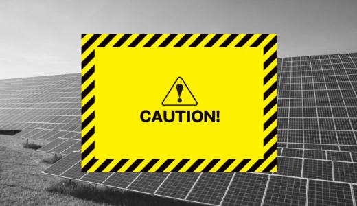 九州電力による太陽光出力制限が現実味を帯びてきたので、太陽光等選ぶ時は地域も考慮しましょう