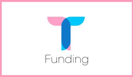 TATERU Funding案件はTATERU買い取りで全て決着が付きそうです