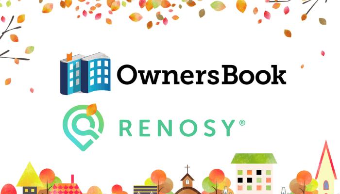 オーナーズブックとRenosyが同日同時刻からファンド募集開始