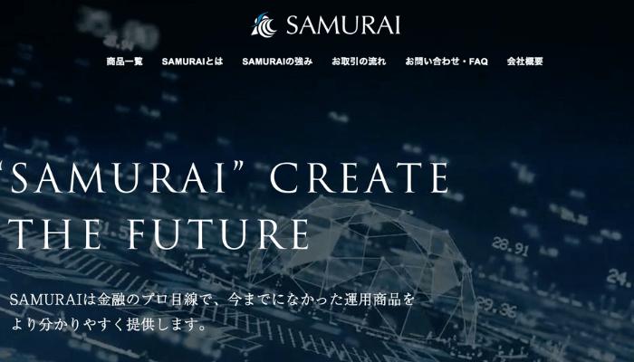SAMURAI HP