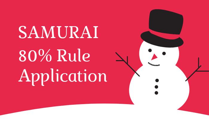 SAMURAI新ルール適用案件第1号