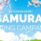 【ノーリスクで1,000円ゲット】SAMURAI春の新規会員登録キャンペーン実施中!4月30日迄