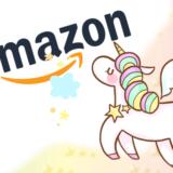 【無料登録】Unicorn(ユニコーン)でAmazonギフト券2,000円分無事ゲット!【5/12まで】