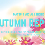 matsuの1,000万円ポートフォリオ2019年9月号(ソシャレン+その他)